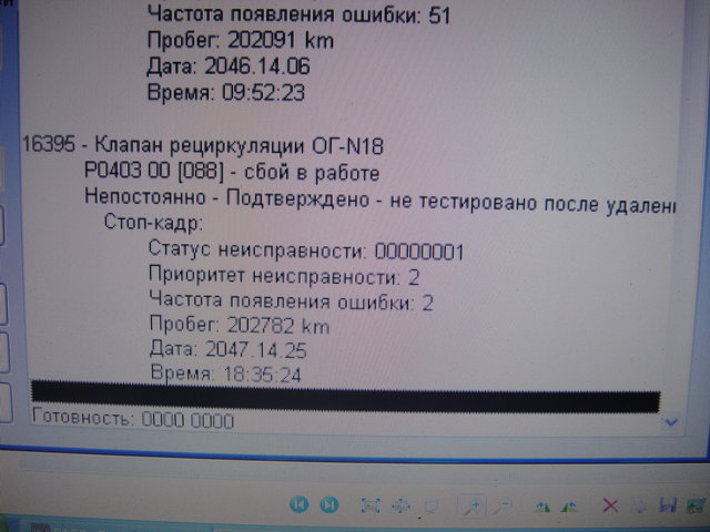 DSC04980.sized.jpg?1413830571